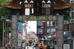 Den-Haag-188-Chinatown